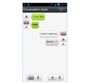 traduttore vocale per android gratis