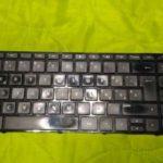 Come sostituire tastiera in un computer portatile